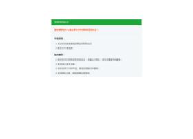 dynn.org