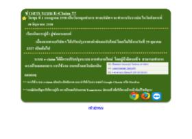 E-claim.mittare.com