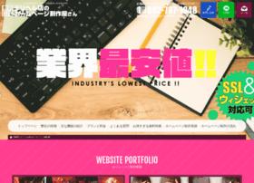 e-gals.net
