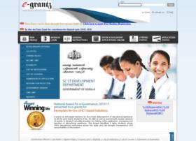 E-grantz.kerala.gov.in
