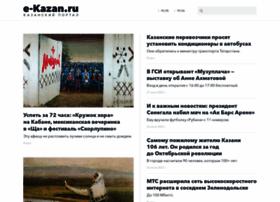 e-kazan.ru