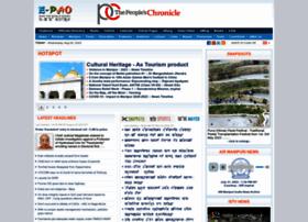 e-pao.net