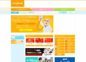 e-typing.ne.jp