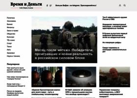 e-vid.ru
