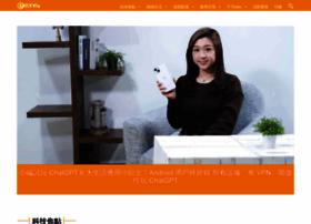 e-zone.com.hk