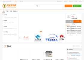 ec51.com