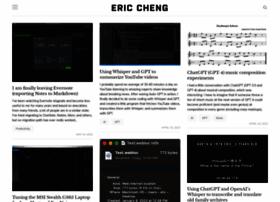 echeng.com