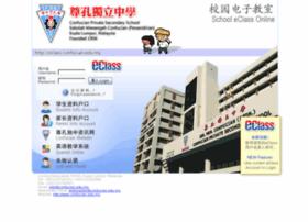Eclass.confucian.edu.my