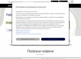 econt.com