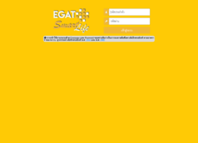 Edms.egat.co.th