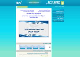edu-negev.gov.il