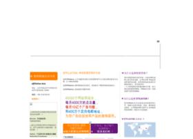 effiliation.asia