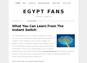 egyptfans.net