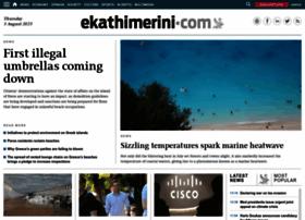 ekathimerini.com