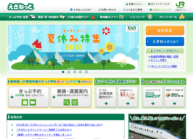 eki-net.com