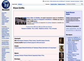 el.wikisource.org