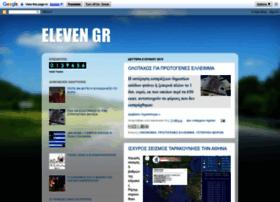 elevengr.blogspot.com
