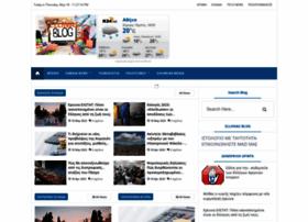 ellinasblog.blogspot.com