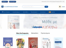 ellinoekdotiki.gr