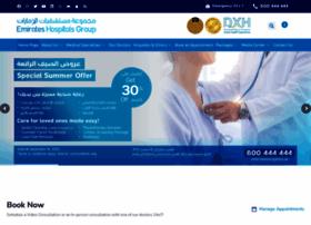 emirateshospital.ae
