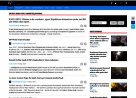 emiratesjournal.com