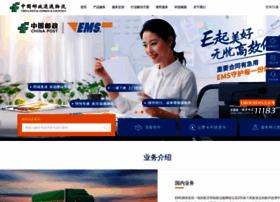 ems.com.cn