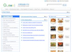 en1.sugoo.com
