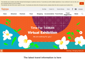 eng.taiwan.net.tw
