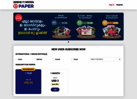 Epaper.manoramaonline.com