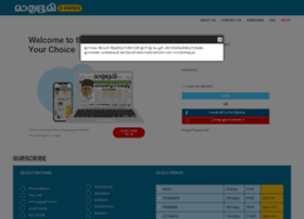 Epaper.mathrubhumi.com