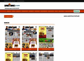 epaper.prabhatkhabar.com