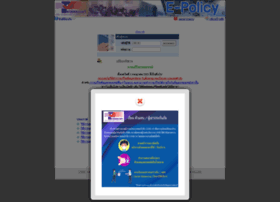 Epolicy3.rvp.co.th