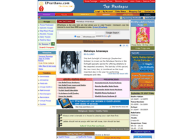 eprarthana.com