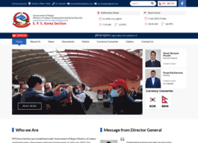 epsnepal.gov.np