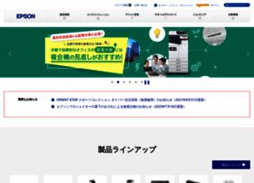 epson.co.jp