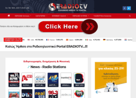 eradiotv.gr