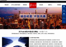 erakomputer.com