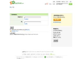 Esc.eachnet.com
