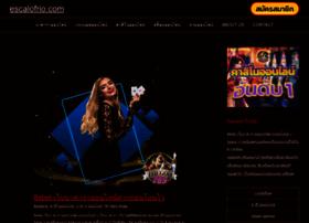 escalofrio.com