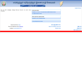 eservices.tn.gov.in