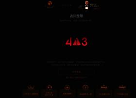 estupostal.com