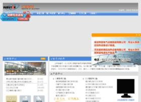 etac.com.cn