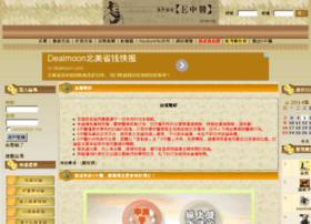 etcm.org