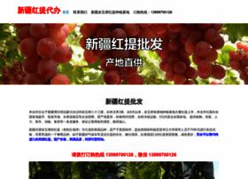 euogo.com