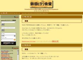 euqset.org