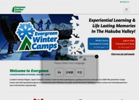 evergreen-hakuba.com
