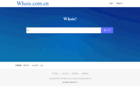 everyhotels.com