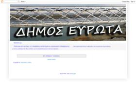 evrotasdimos.blogspot.com