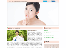 exploremagento.com