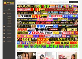 expressenchere.com